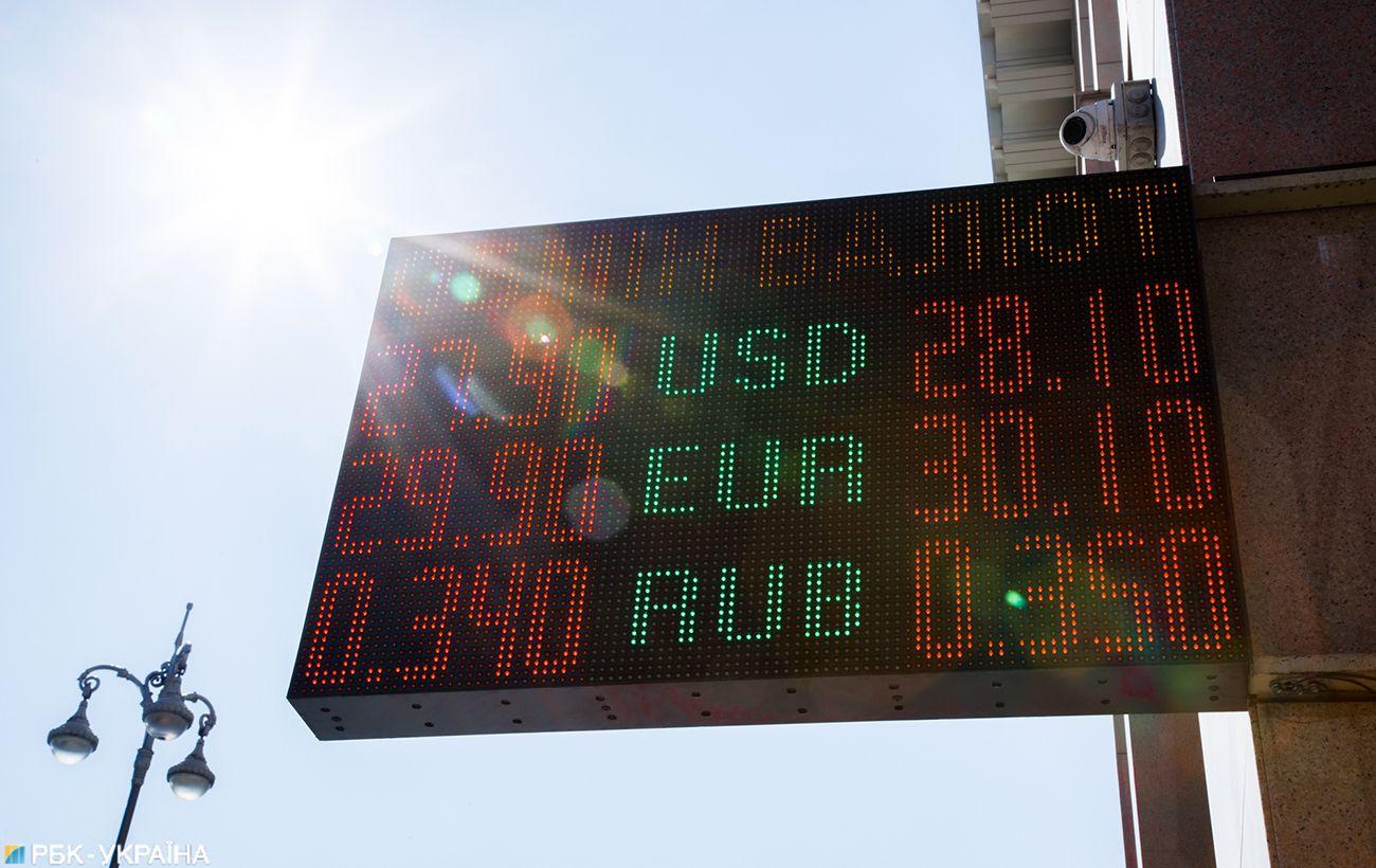 Курс долара в Україні різко зміниться: коли чекати стрибка