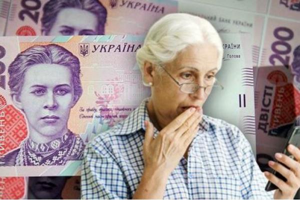 Пенсія для жінок в 55 років: Рада прийняла остаточне рішення