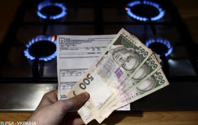 Що буде з ціною на газ: експерти дали невтішний прогноз