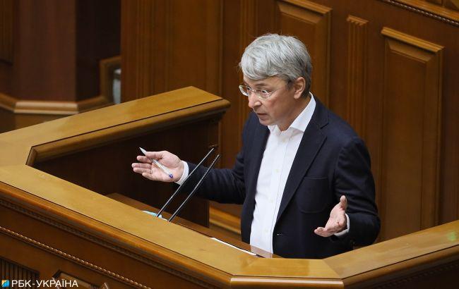 Ткаченко став новим міністром культури