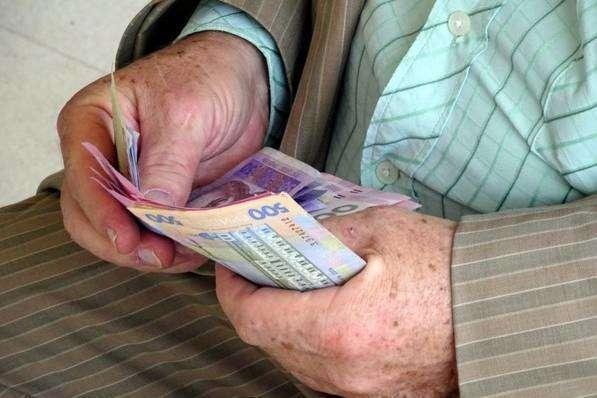 Українцям, яким не вистачає стажу для пенсії, дали пораду