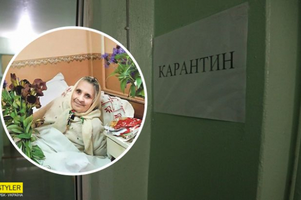 90-річна українка з інвалідністю перемогла коронавірус: не надто переймалася