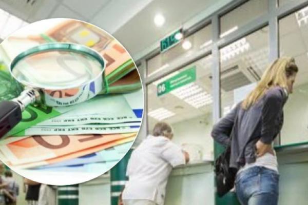 Гроші в банку без довідки можуть не видати: що потрібно знати українцям про нові правила