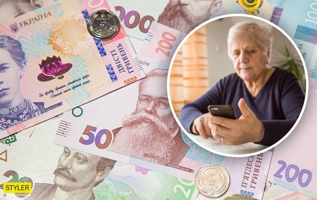 Українським пенсіонерам призначили щомісячні доплати: кому саме