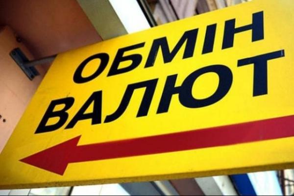 Мінекономіки спрогнозувало курс гривні, інфляцію і зростання цін на «комуналку» в Україні