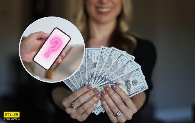 iPhone 12 в Україні буде коштувати як авто або навіть будинок: названа ціна