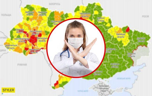 «Зелених зон» в Україні майже не залишилося, а «червона» стала ще більше: список