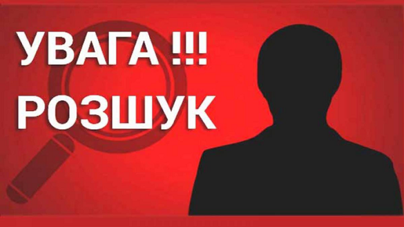 На Чортківщині розшукують зниклу дівчину (Відео)